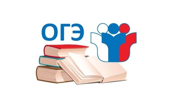 Март 10, 2020 – Юго-Восточное управление министерства образования и науки  Самарской области