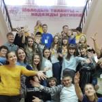 3 школа ЦСМ