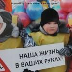 1363275619_fotorabota-nasha-zhizn-v-vashih-rukah