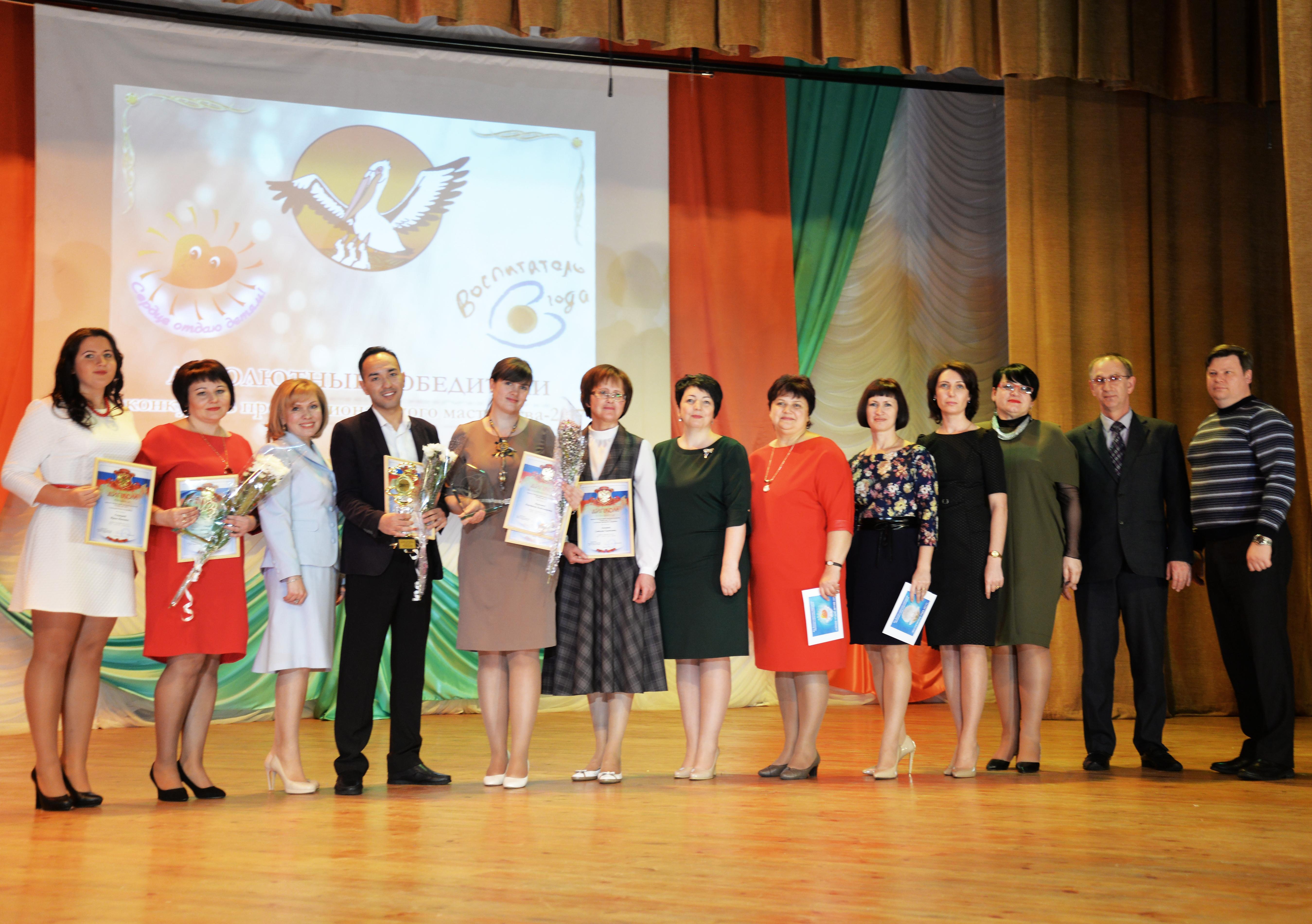 Конкурс лучший учитель россии 2007 год